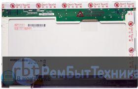 Матрица для ноутбука B141EW04 v.4